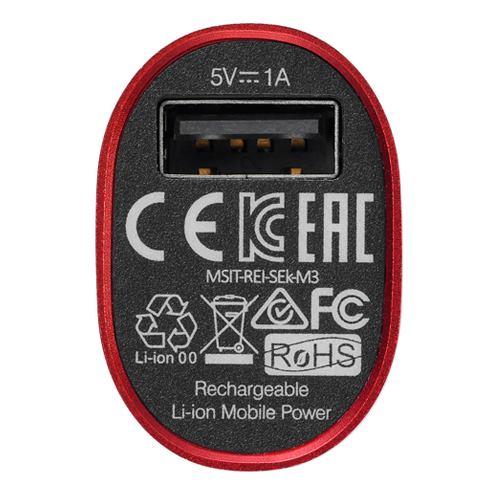 APC Mobile Pack 3000mAh Red