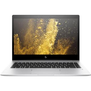 """HP 1040 G4 14"""" Pri FHD i5-7200U/8GB/256GB/Int/W10P"""