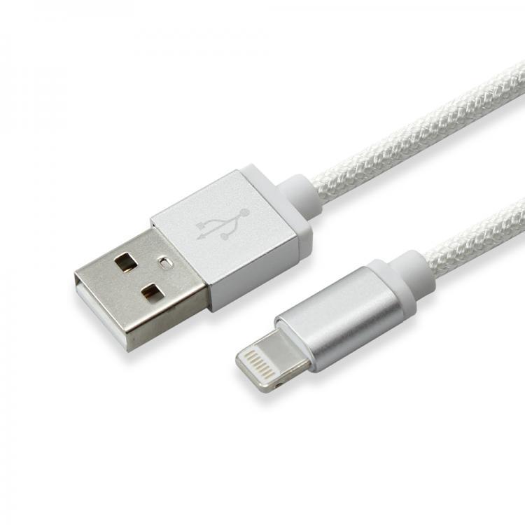 SBOX IPH7-S Apple Lightning/USB-A strieborný 1,5m