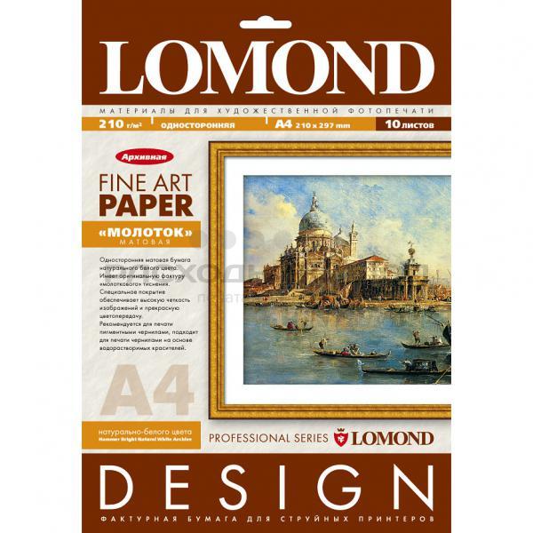 LOM Fine ART Paper Hammer 210g/10 A4 0916041