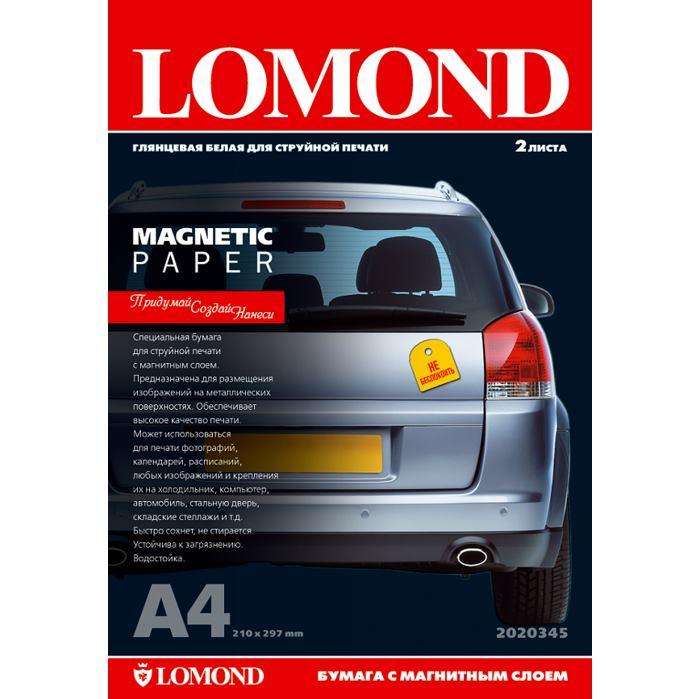 LOMOND Magnetický papier A4/2 Lesklý