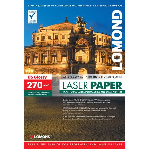 Lomond CLC Paper Glossy 270g/m2 A4/150 DS 0310543