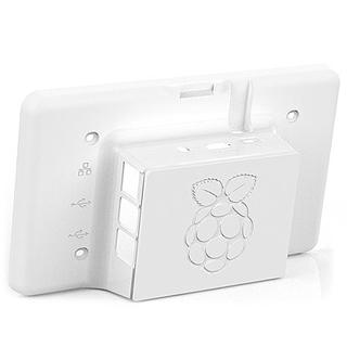 RASPBERRY Biela skrinka Raspberry Pi B+/2B/3B/3B+