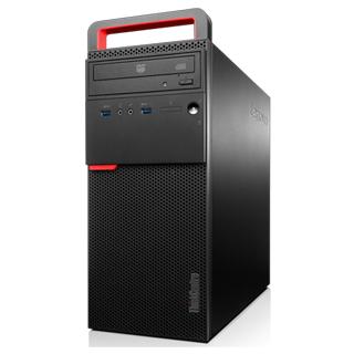 LENOVO TC M700 I5-6500T/4GB/128GB SSD/Int/W10P