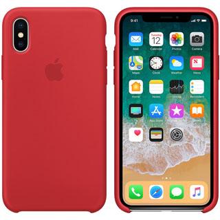 APPLE Silikónové púzdro pre iPhone X PRO Red