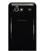 OEM Ochranný gelový kryt pre Samsung Galaxy S Adva