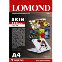 LOMOND samolepiaca fólia NB A4/2 1708462