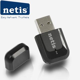 NETIS WF2123 Wifi NANO USB adaptér, 300 Mbps